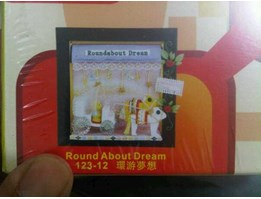 Jual DIY - Round About Dream