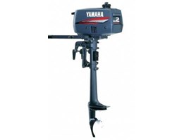 Yamaha 2 Stroke 2hp Portable