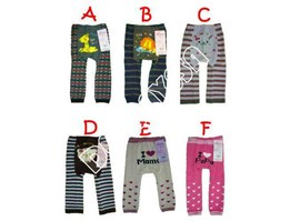 Jual BUSHA Animal Legging