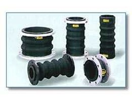 Jual TOZEN: RUBBER FLEXIBLE AND EXPANSION JOINT, DI SURABAYA