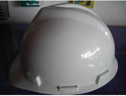 Jual Safety Helmet