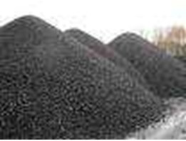 Jual COAL - COAL GASIFICATION