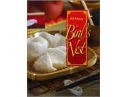 Jual All About Birds Nest For iPhone