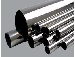 Jual Pipa Stainless / Stainless Pipe SS 201