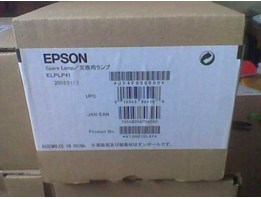 Lampu Projector EPSON