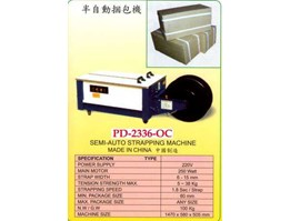 Strapping Machine PD - 2336 - OC