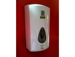 Jual HAND SOAP DISPENSER MATIC 1.1 LITER GEN