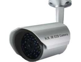 Jual Semi Out Door Camera 139