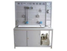 Jual XK-YY1 hydraulic transmission teaching experiment device