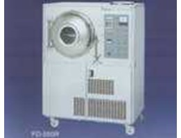 Jual Freezer Dryer, Spray Dryer - FD550 series