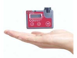 Jual Carbon Monoxide Gas Detector, Clip-on type CO monitor / alarm