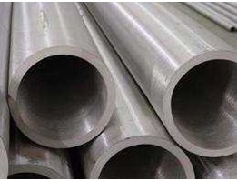 Jual STAINLESS STEEL 316L TUBES & PIPES