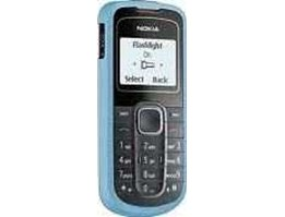 Jual NOKIA 1202 SECOND
