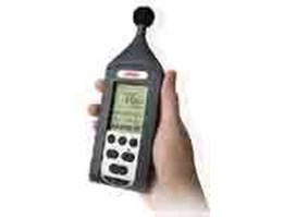 Jual Jual ALAT UKUR KEBISINGAN, . KIMO Inst Prancis, 081212265507 Revold, READY STOCK SOUND LEVEL METER AND CALIBRATOR DB-100 kimo. SOUND LEVEL METER DB-100, SOUND LEVEL METER.