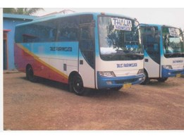 Jual SEWA BUS MEDIUM 28 SEAT