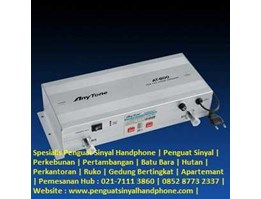 AnyTone brand AT-800 GSM 900MHz Mobile Phone Signals Booster Repeater 80 db-- 1000 Square Meters