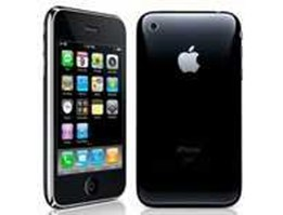 Jual IPhone 4