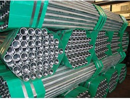 Jual PIPA METAL CONDUIT