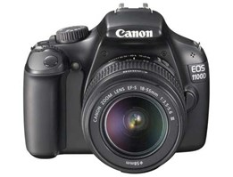 Jual Canon EOS 1100D 1855 IS II