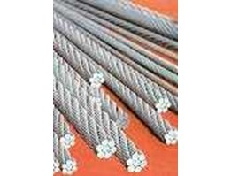 Seling/ Wire Rope Steel