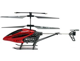 Jual Helicopter Remote Control Vmax 3.5 channel
