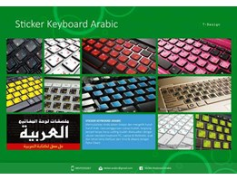 Jual Katalog Sticker Keyboard Arabic