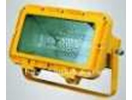 Jual lampu-sorot-explotion-explosion-proof-floodlight-indonesia