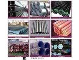 Jual Steel / Metal Supply Centre - General Trading