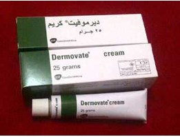 Jual dermovate cream