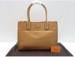 Tods D Bag Tote Classic Beige