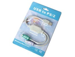 Jual USB To PS2
