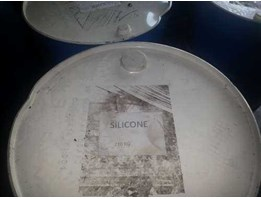 Jual SILICONE