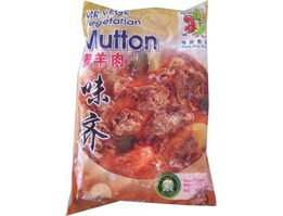 Jual Mutton vegetarian 1kg