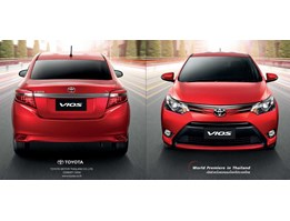 The All New Vios