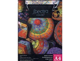 Jual Spectra Profesional Glossy Photo Paper