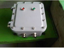 ALUMINIUM Ex d JUNCTION BOX, EXPLOSION PROOF ( PANEL EXPLOSION PROOF )