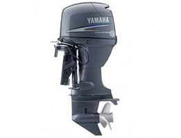 Jual Yamaha T50TLR Four Stroke High Thrust 50Hp