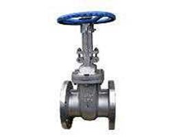 Jual GATE VALVE ( MANUAL, ON-OFF, CONTROL TYPE)