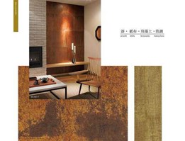 Jual distributor wallpaper x select bali - Unique Wallpaper & Interior Bali
