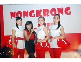 Jual Event Organizer Launching Product