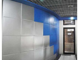 Jual Metal Ceiling and Cladding Snap In.