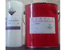 Jual Resin Cair ( Lycal)