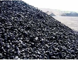 Jual Steam Coal Indonesia