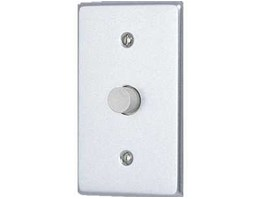 Jual NAR-2A Normally closed reset button for NEM sub stations.