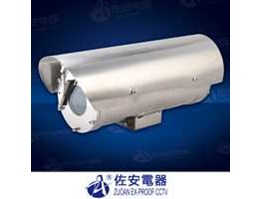 Jual ZAF100A/ B EXPLOSION PROOF STAINLESS STEEL THERMAL CAMERA HOUSING/ CAVITY / ENCLOSURE