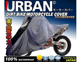 Jual Cover Mobil Urban HIGH QUALITY WATERPROOF CAR BODY COVER