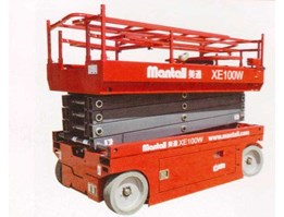 Jual Rental Man Lift Ready Stok Murah