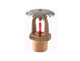 Jual UPRIGHT QUICK RESPONSE SPRINKLER HEAD