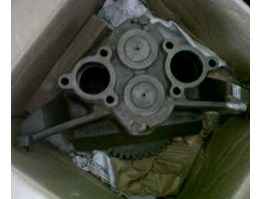 Jual Oil Pump KTA38