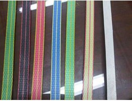 Jual STRAPING BAND KERAJINAN